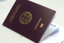 Greece-Passport