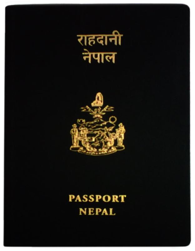 Nepal-passport-cover-old