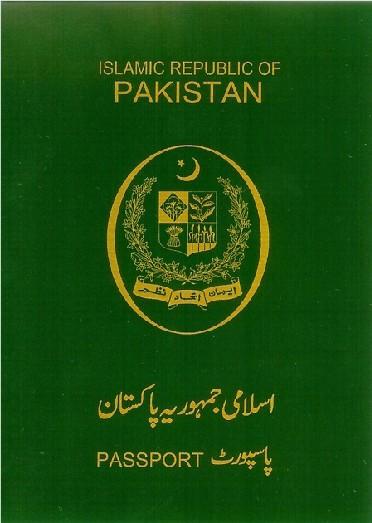 Pakistani_biometric_passport_(front_cover)