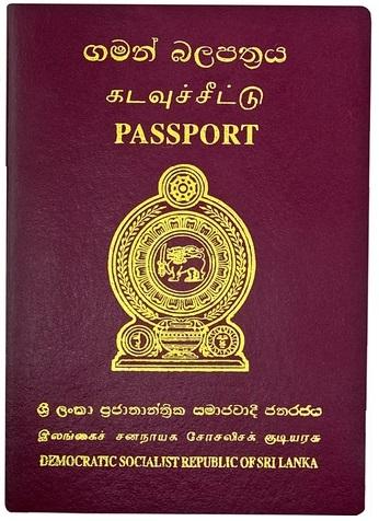 Sri_Lankan_Passport