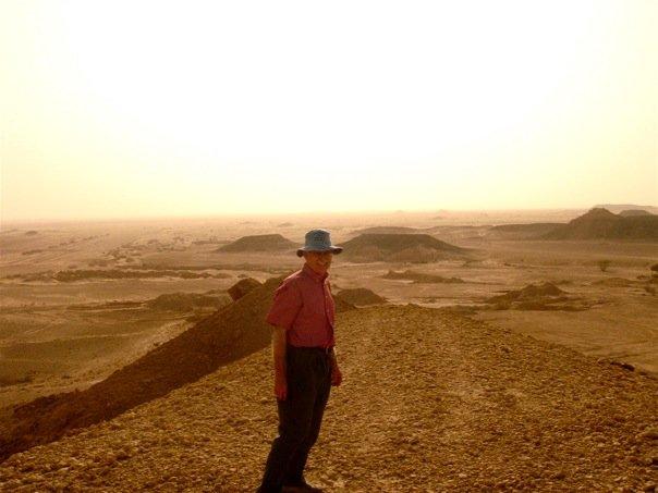 Riyadh Desert